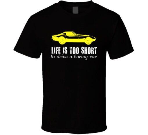Boring Corvette Car T Shirt