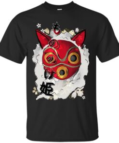 San Cotton T-Shirt