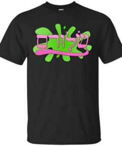Slurm Hebrew Cotton T-Shirt